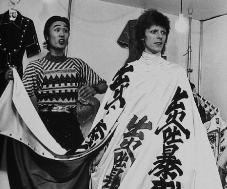 Kansai Yamamoto David Bowie